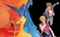 Gundam Unicorn Manga
