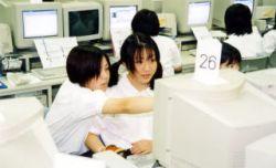 Japanese Schoolgirls at the Computer