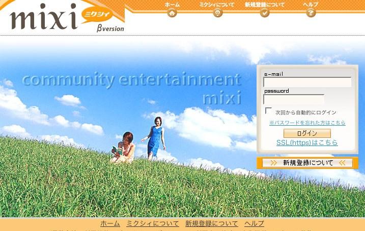 MIXI, Japan's MySpace