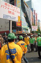 Protests in Akihabara