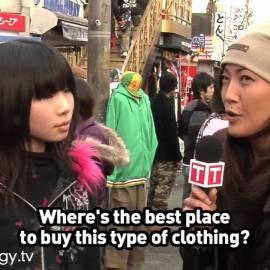 Tokyology – Japanese Pop Culture Documentary