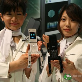 The Mecha Mobile Phone