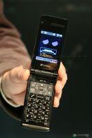 Softbank 815 PB Transformers Mecha Phone