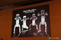 Softbank 815 PB Transformers Mecha Phone