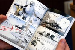 U.S. Navy's manga CVN-73