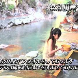Japanese voyeur films shot by women