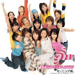 JPOP artists - Morning Musume