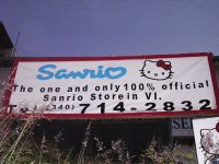 Sanrio Store St. Thomas Virgin Islands