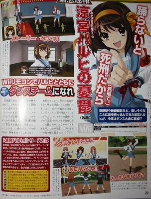 Dancing Haruhi game coming to Wii