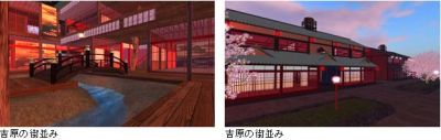Edo (Tokyo) in Second Life