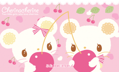 Cherinacherine: New Sanrio Series