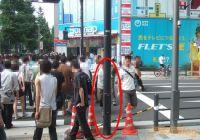 Akihabara's vehicle-free street