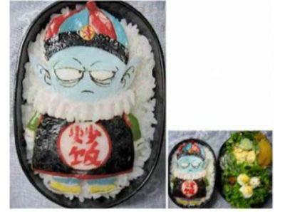 Dragon Ball Bento: Garlic Jr