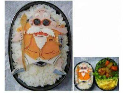 Dragon Ball Bento: Master Roshi