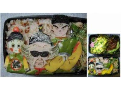 Dragon Ball Bento: Tien & Yamucha