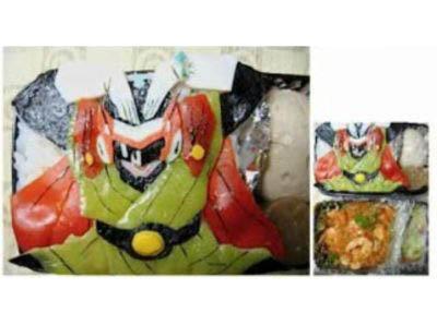 Dragon Ball Bento: The Great Saiyaman