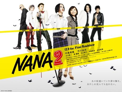Movie for JRock fans: Nana