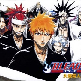 Tite Kubo, the man behind Bleach
