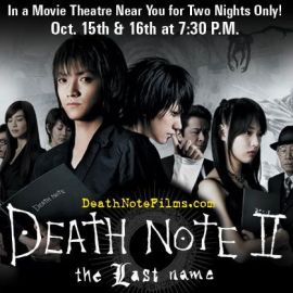 Death Note II: The Last Name in October!