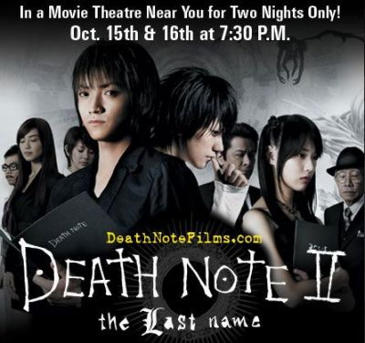 Death Note 2: The Last Name movie tickets