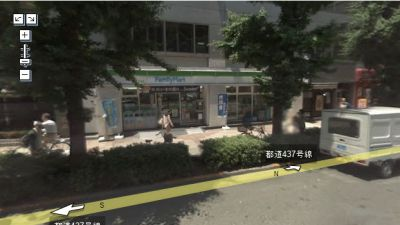 Akihabara: Convience Store