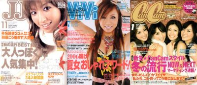 Japanese fashion magazines