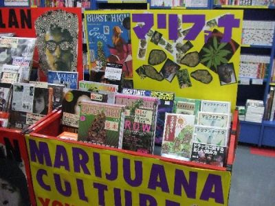 Marijuana publications in Japan