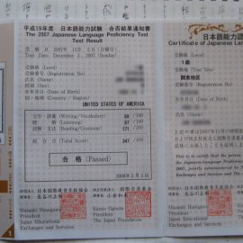 Huge changes to the JLPT!