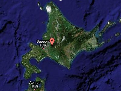 7.2 earthquake hits Hokkaido Japan