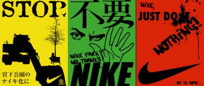 Protest signs for Nike Park