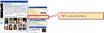 Myspace Japan uses Yahoo Login