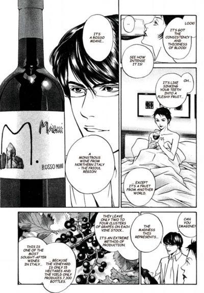 The Drop of Gods: Wine Manga