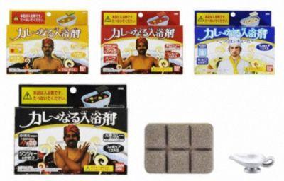 Curry Bath Powder
