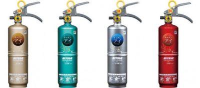 Kitchen Eye Fire Extinguisher