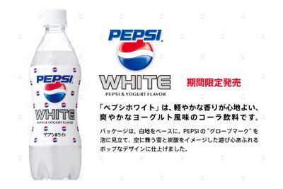 Pepsi White in Japan