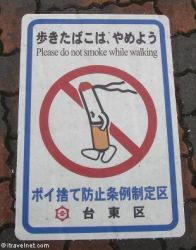 No smoking sign on the ground
