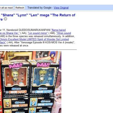 Translate Japanese feeds in Google Reader