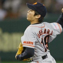 2 MLB Teams Sign Japanese Pitchers