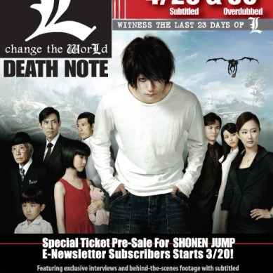 L Change The World on April 29th!