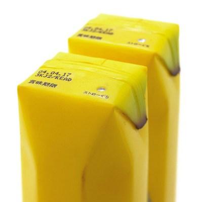 juice-packaging-04