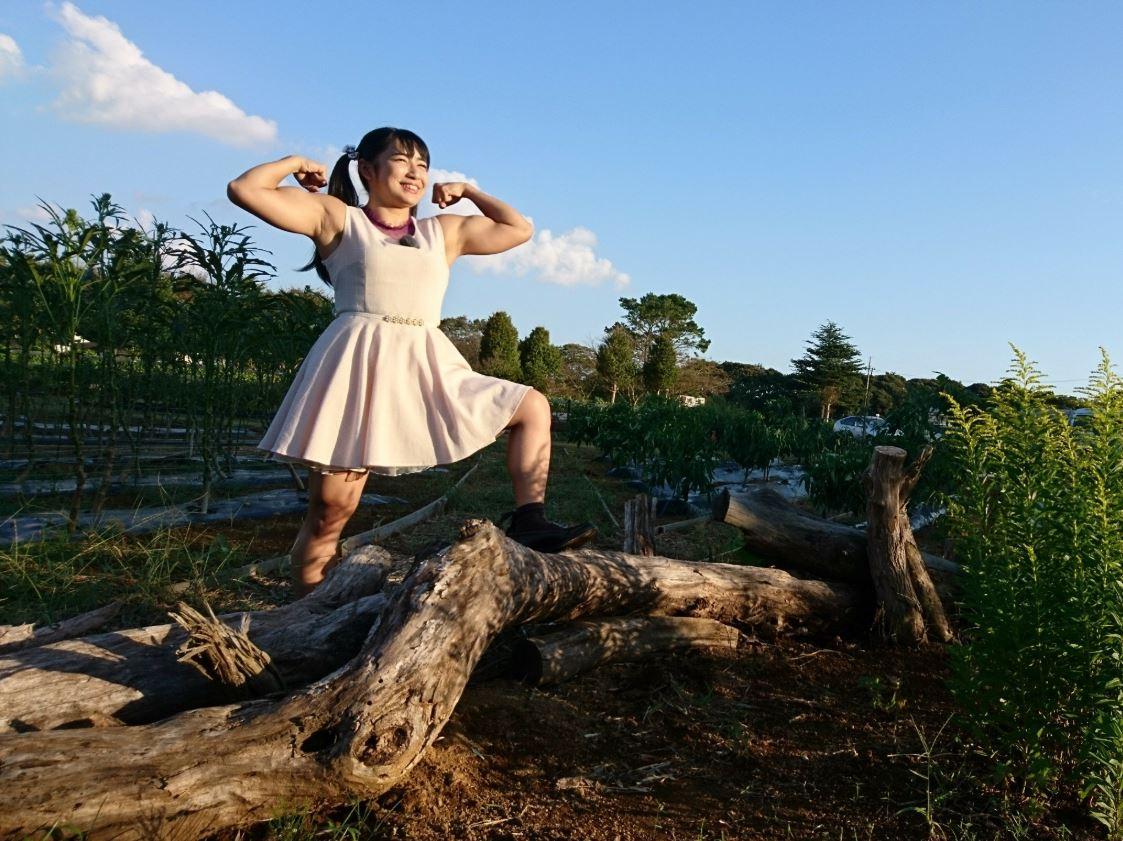Reika Saiki posing.