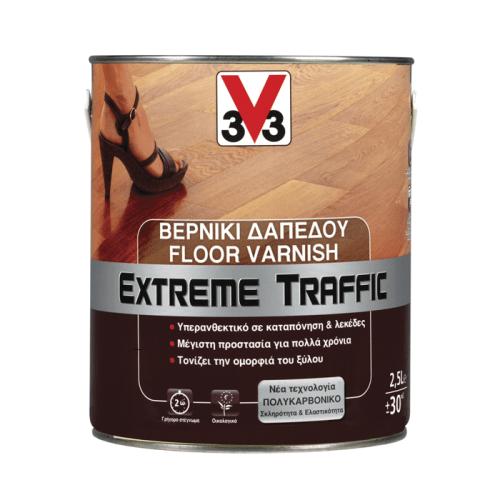 EXTREME TRAFFIC 3V3