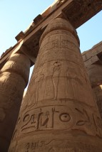 Karnak Pillar