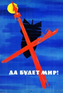 20131114XD-Googl-USSR-_012_soviet-space-program-propaganda-poster-16-small