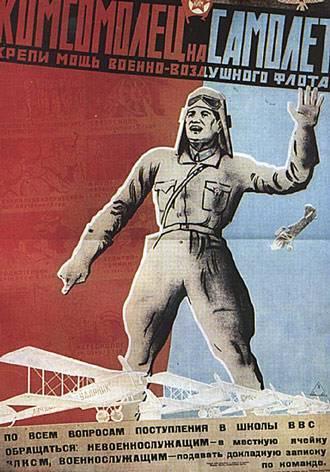 20131114XD-Googl-USSR-_01_Poster010