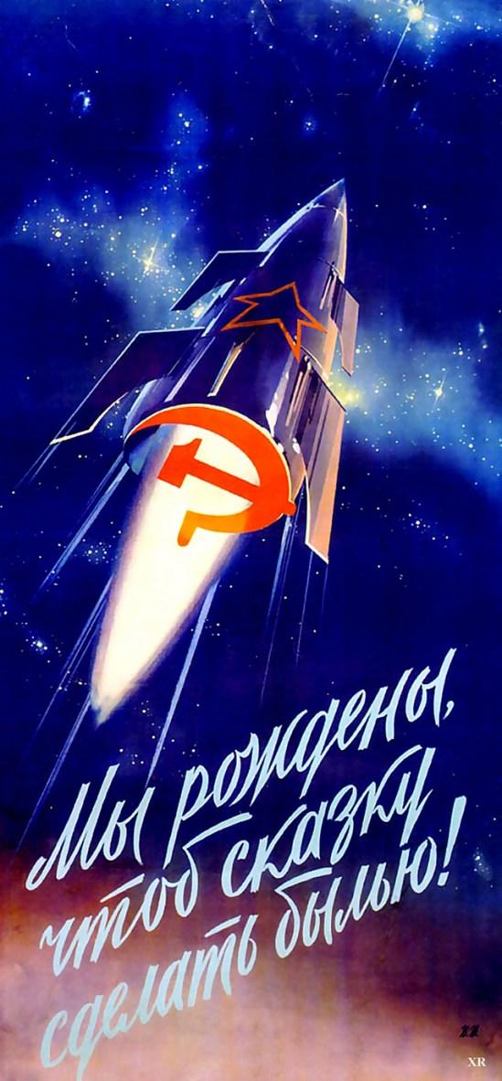 20131114XD-Googl-USSR-_03_ku-xlarge