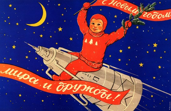 20131114XD-Googl-USSR-_04_soviet-space-program-propaganda-poster-29