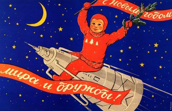20131114XD-Googl-USSR-_04_soviet-space-program-propaganda-poster-29