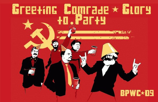 20131114XD-Googl-USSR-_05_PartyPoster