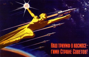 20131114XD-Googl-USSR-_06_soviet-space-program-propaganda-poster-28